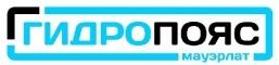 Гидропояс лого