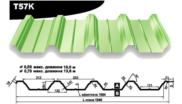 Профнастил Т57K