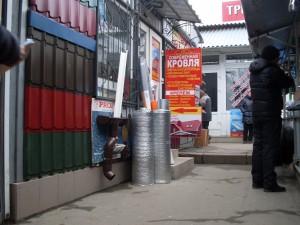 Магазин на рынке Колос