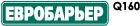 eurobarier_Q160_logo