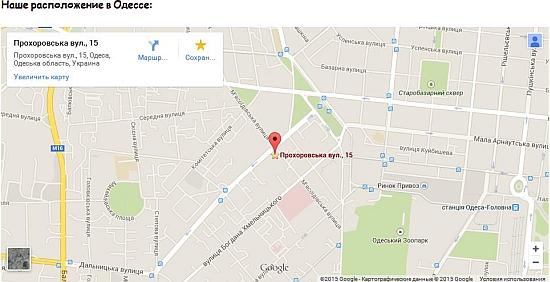 Карта с расположением в Одессе